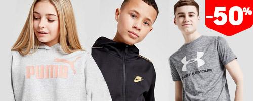 Παιδικά Ρούχα -50%