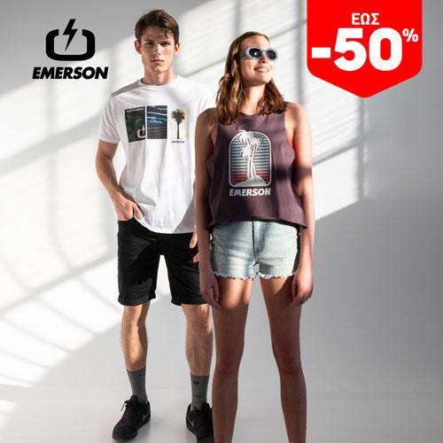 Συλλογή EMERSON