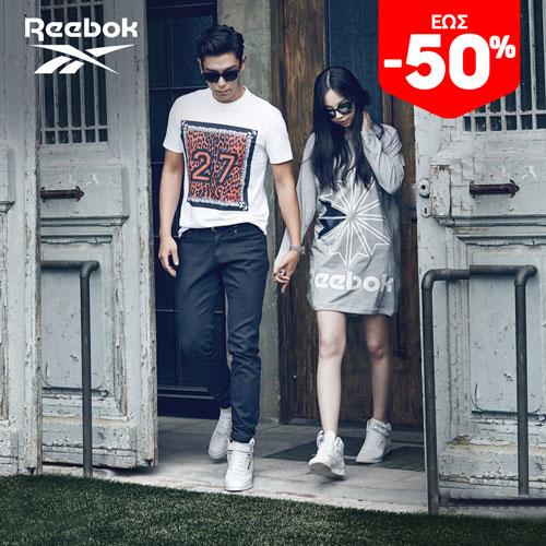 Συλλογή Reebok