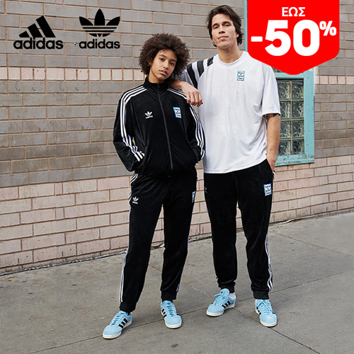 Συλλογή Adidas